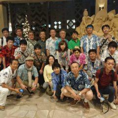 弊社20周年を記念して、社員旅行を実施しました。