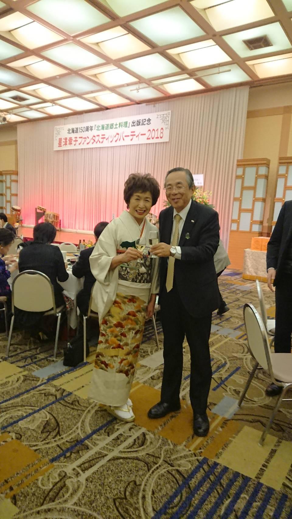 星澤幸子先生のパーティーに弊社社長が出席させて頂きました。